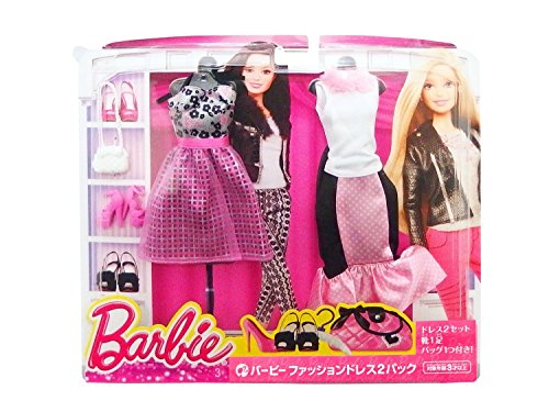Item new. Packaging maybe be damaged/distressed. Barbie doll knows how to throw an outfit together -- and as a fashion expert