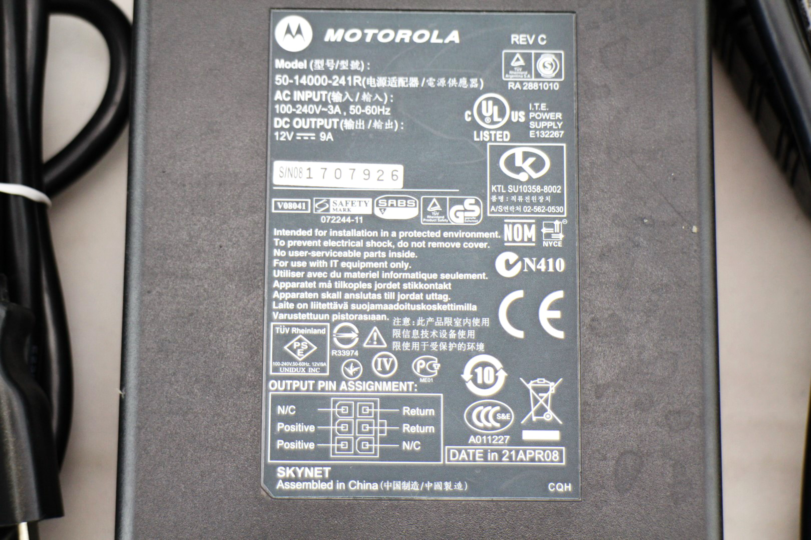 Motorola Symbol Pwrs 14000 241r 50 Ac Power Supply Pin On Dc Source Schematic 16002 029r Discounted Retail Products Coupons